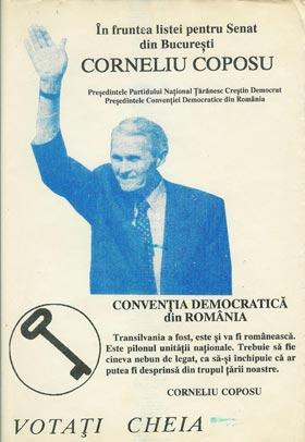 PNTCD1992